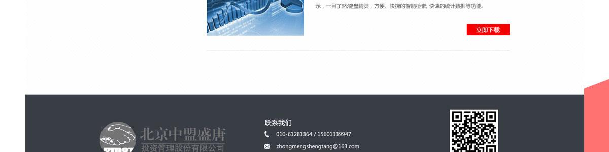 2-150G31J51LK_01-13.jpg