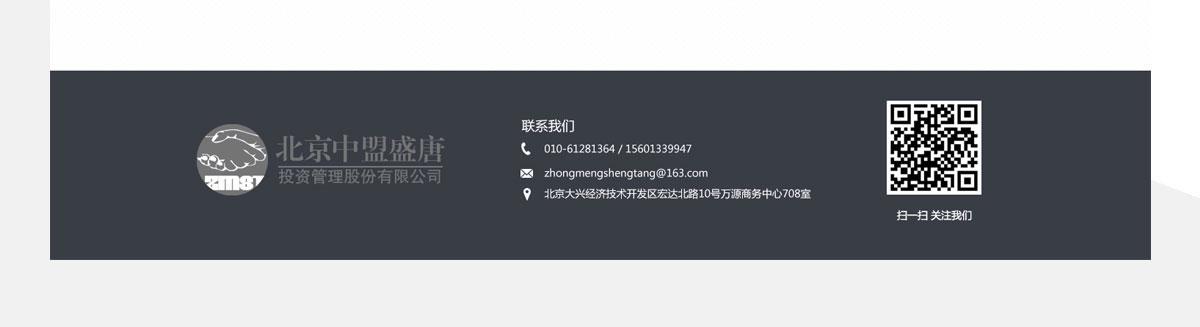 2-150G31J51LK_01-18.jpg